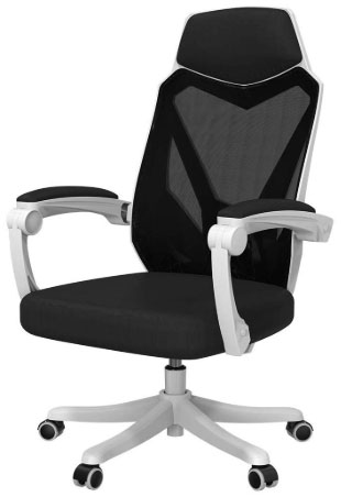 Hbada Office Adjustable Chair - Best Office Chairs Under 200 Dollars