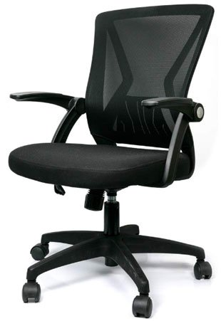 SINOVO - Best Office Chairs Under $300